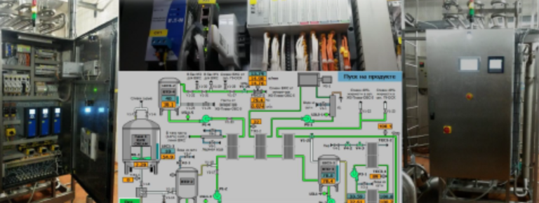 Electrical cabinets and automation of technological processes